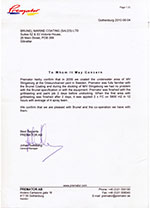 premator-certificate