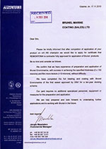 remontowa-certificate application